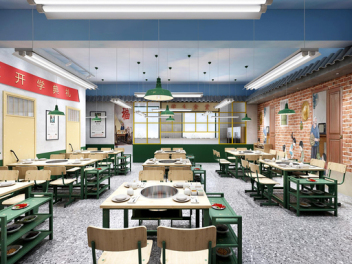复古课堂风餐厅火锅店模型